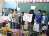1年生を迎える会1.JPG
